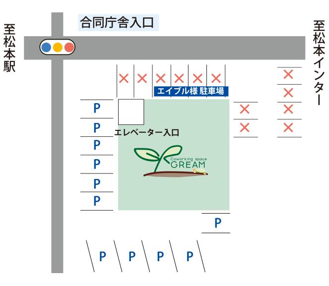 駐車場マップ(第1駐車場)