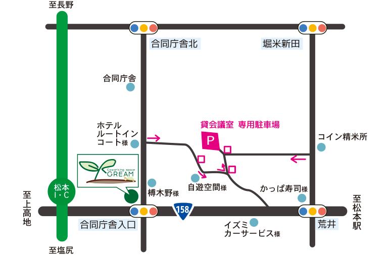 駐車場マップ(第2駐車場)